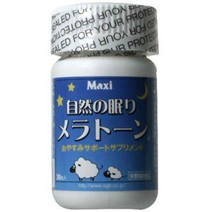 Maxi メラトーン - 拡大画像