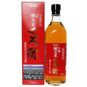九州純玄米 くろ酢(国産玄米100%使用) 700ml - 拡大画像