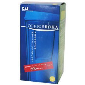 携帯用浄水タンブラー OFFICE ROKA(オフィス ロカ) イエロー - 拡大画像