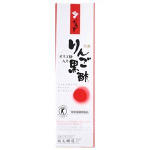 天寿りんご黒酢 700ml - 拡大画像