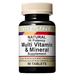 (お徳用 2セット) ライフスタイル(LIFE STYLE) マルチビタミン&ミネラル 90粒 ×2セット - 拡大画像