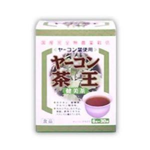(お徳用 2セット) ヤーコン茶王 ×2セット - 拡大画像