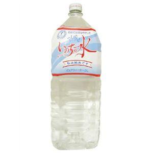 いのちの水 2L*6本 - 拡大画像