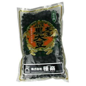 大玉 丹波黒大豆(黒豆) 300g - 拡大画像