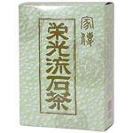(お徳用 2セット) 栄光 流石茶(さすが茶) 12包入 ×2セット