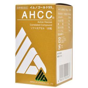 AHCC イムノゴールドSS - 拡大画像
