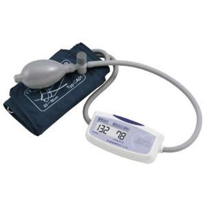 トラベル血圧計 UA-704 - 拡大画像