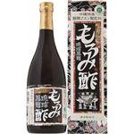 (お徳用 2セット) 琉球黒麹もろみ酢(黒ラベル) 720ml ×2セット