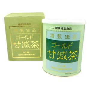 (お徳用 2セット) ゴールド甘減茶 5g ×30袋 ×2セット - 拡大画像
