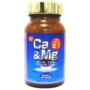 健康フーズ Ca(カルシウム)&Mg(マグネシウム) 300粒 - 拡大画像
