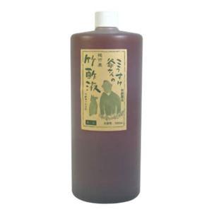 竹酢原液1000ml - 拡大画像