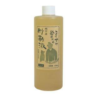 竹酢蒸留液400ml - 拡大画像