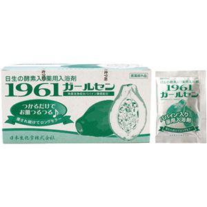 1961ガールセン パパイン酵素と生薬の入浴剤 バラの香り 60包 - 拡大画像