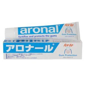 アロナール(ビタミンA配合)歯みがき 104g 【2セット】 - 拡大画像
