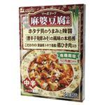 (まとめ買い)創健社 麻婆豆腐の素(レトルト) 180g×18セット