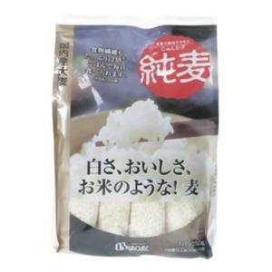 (お徳用 10セット) はくばく 純麦 大麦 (国内産) 50g ×12袋 ×10セット - 拡大画像