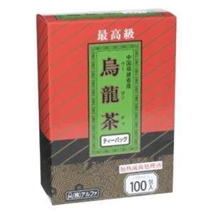 (お徳用 2セット) 烏龍茶(中国福建省産最高級) 100包 ×2セット - 拡大画像