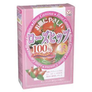 ユーワ ローズヒップ茶100% 3g×24包【2セット】 - 拡大画像