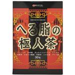 (まとめ買い)ユーワ へる脂の極人茶 30包×2セット