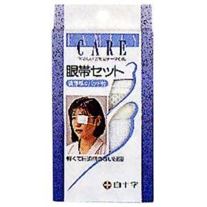 (まとめ買い)FC眼帯セット×7セット - 拡大画像