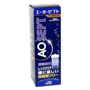(まとめ買い)エーオーセプト360ml ディスポカップ付×2セット - 拡大画像