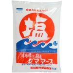(まとめ買い)沖縄の塩 シママース 1kg×8セット