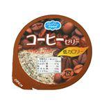 (まとめ買い)低カロリーデザート コーヒーゼリー 65g×17セット