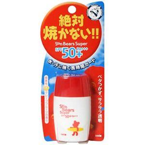 メンターム サンベアーズスーパーS SPF50+ 30ml 【8セット】 - 拡大画像