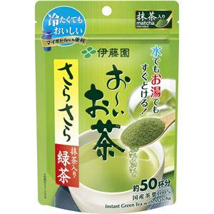 (お徳用 12セット) おーいお茶 抹茶入りさらさら緑茶 40g ×12セット - 拡大画像