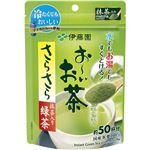 (お徳用 12セット) おーいお茶 抹茶入りさらさら緑茶 40g ×12セット