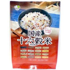 (お徳用 6セット) 国産十六穀米スティックタイプ 25g ×6袋 ×6セット - 拡大画像