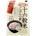 (まとめ買い)国内産 十六穀米ごはんの素 200g×4セット