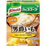 (お徳用 6セット) クノールカップスープ 男爵いものポタージュ 3袋入 ×6セット
