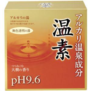 (まとめ買い)温素 アルカリ温泉成分 無色透明の湯 30g×15包(入浴剤)×5セット - 拡大画像