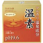 (まとめ買い)温素 アルカリ温泉成分 無色透明の湯 30g×15包(入浴剤)×5セット