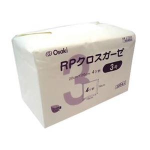 (お徳用 2セット) RPクロスガーゼ3号 200枚入 ×2セット - 拡大画像