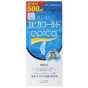(まとめ買い)メニコン エピカコールド ソフトレンズ用洗浄・保存液 500ml×2セット - 拡大画像