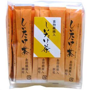 (お徳用 5セット) 食物繊維入りしいたけ茶 3g ×30本 ×5セット - 拡大画像