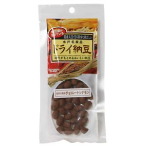 ドライ納豆 チョコレートシナモン 33g 【4セット】 - 拡大画像