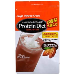パーフェクトプラス プロテインダイエット ミルクココア味 14食分 【3セット】 - 拡大画像
