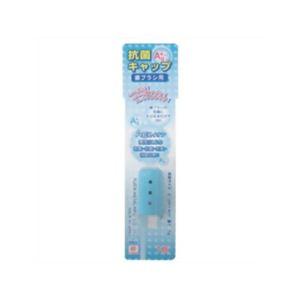 スイト びっくり 歯ブラシキャップ カラータイプ (1個入) ブルー 【2セット】 - 拡大画像
