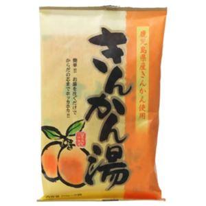 (お徳用 5セット) 今岡製菓 きんかん湯 20g ×6袋 ×5セット - 拡大画像