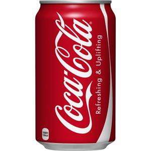 コカ・コーラ 350ml×24本【2セット】 - 拡大画像