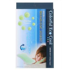 (まとめ買い)常温冷感 カラフル Eco Cool フレッシュグリーン×7セット - 拡大画像