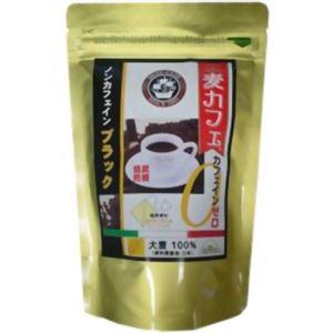(お徳用 4セット) 健茶館 麦カフェ ノンカフェインブラック 4.5g ×18包 ×4セット - 拡大画像