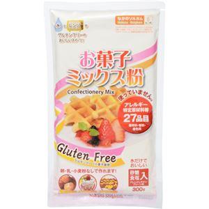 (お徳用 18セット) なかのソルガム お菓子ミックス粉 300g ×18セット