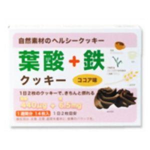 リケン 葉酸+鉄クッキー 14枚【4セット】 - 拡大画像