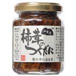 (まとめ買い)山幸彦 柿茸のつくだに瓶詰 125g×5セット