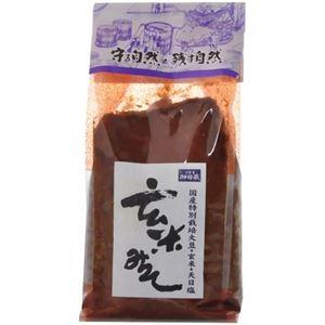 (お徳用 6セット) 消費者御用蔵 玄米みそ 1kg ×6セット - 拡大画像