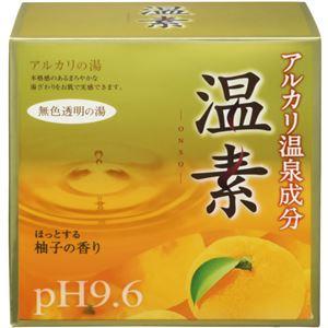 (まとめ買い)温素 柚子の香り 30g×15包(入浴剤)×5セット - 温泉グッズ専門店